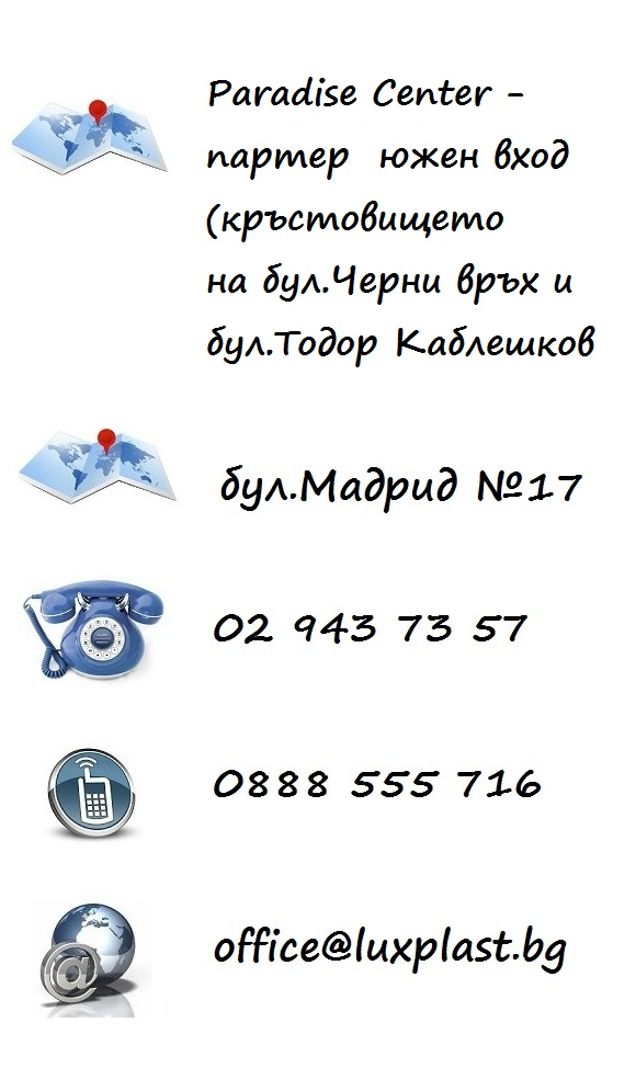 new- kontakt 11